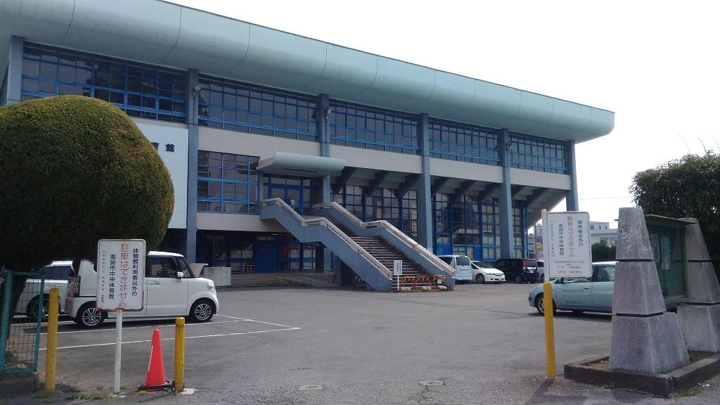 高崎市中央体育館