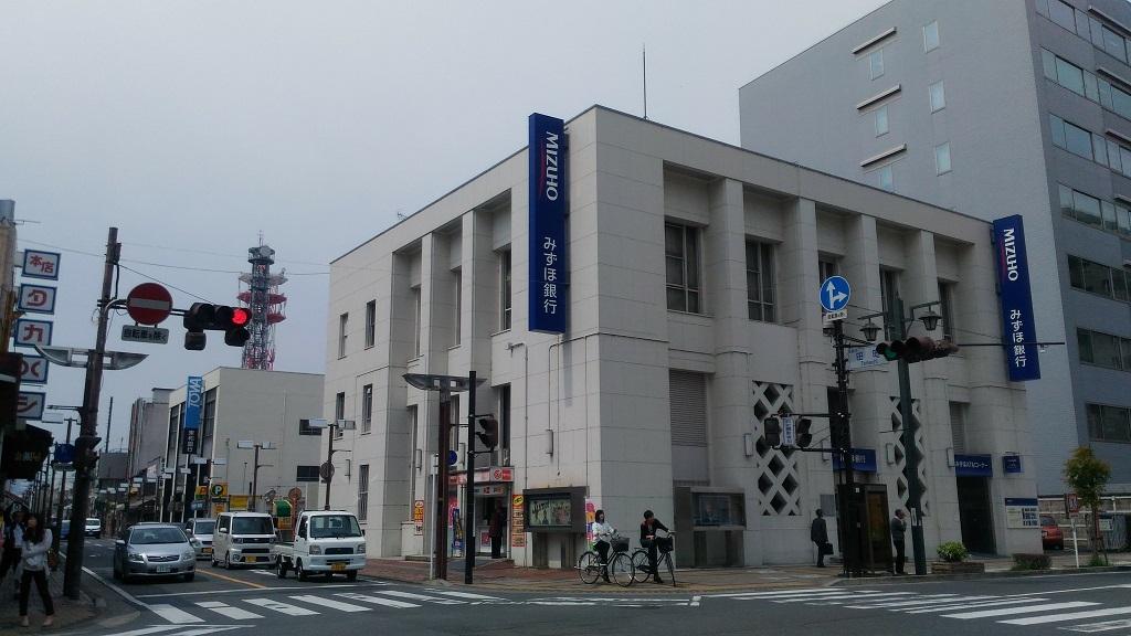みずほ銀行高崎支店