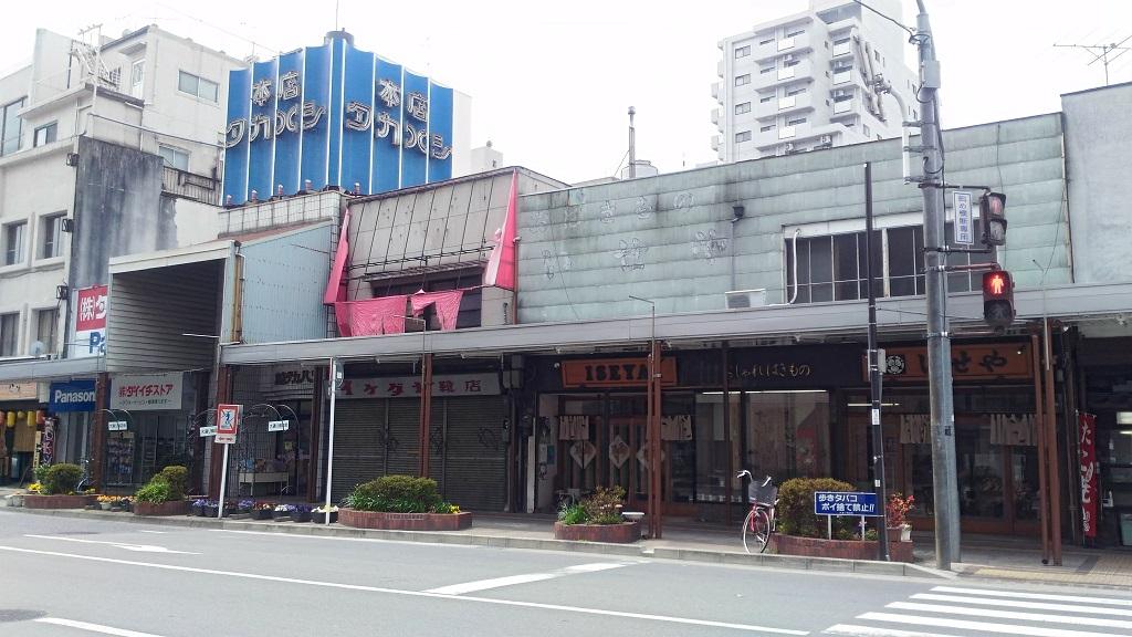 本店タカハシ高崎店
