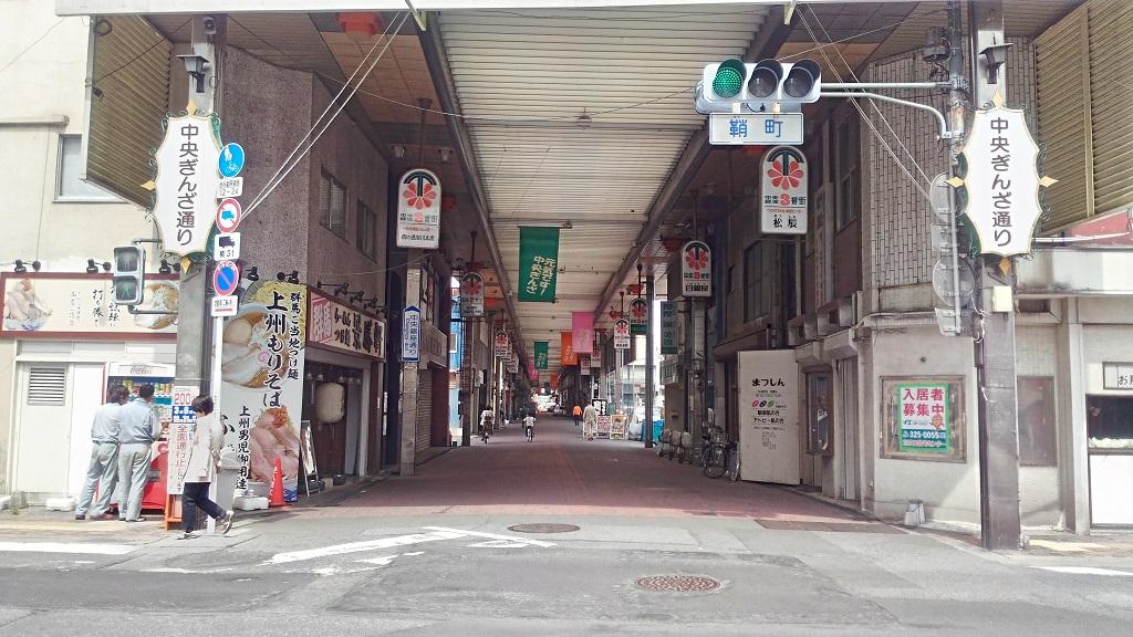 高崎中央銀座通り
