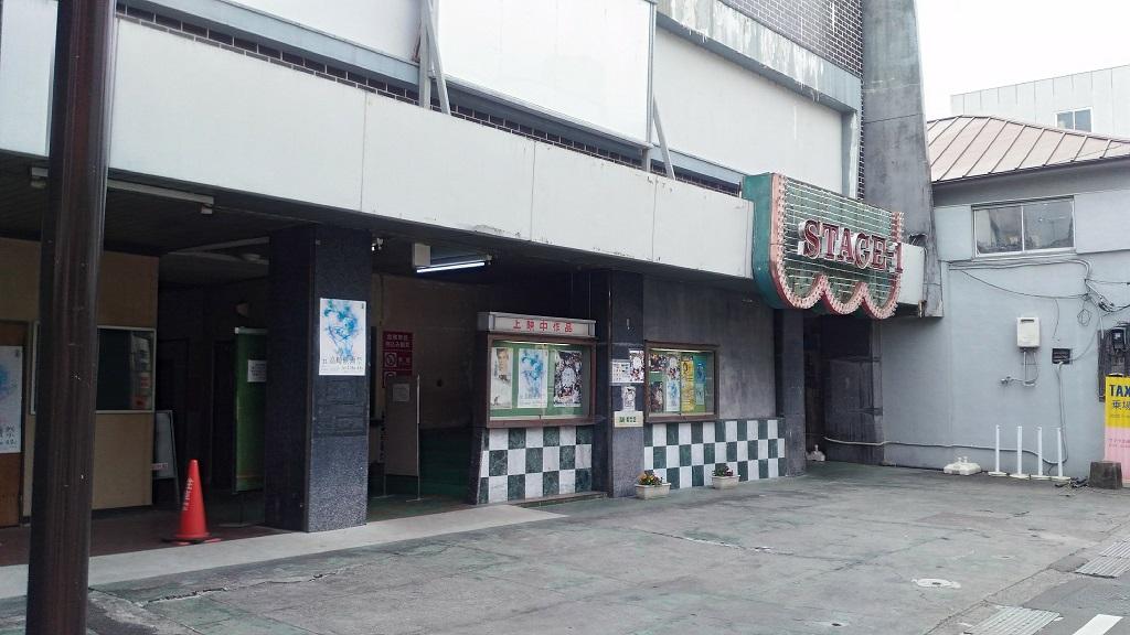 高崎_映画館