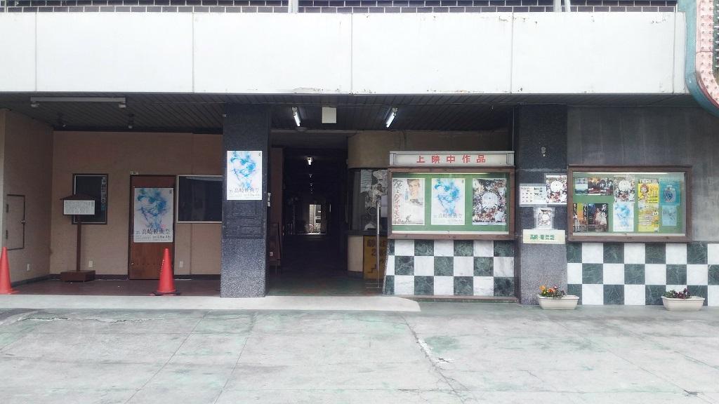 高崎電機館