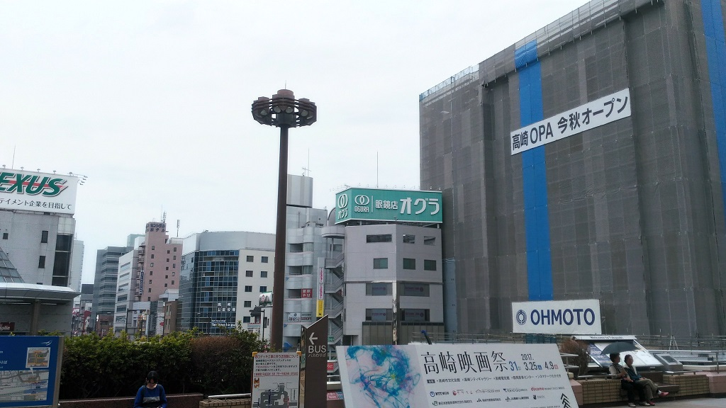 OPA高崎店