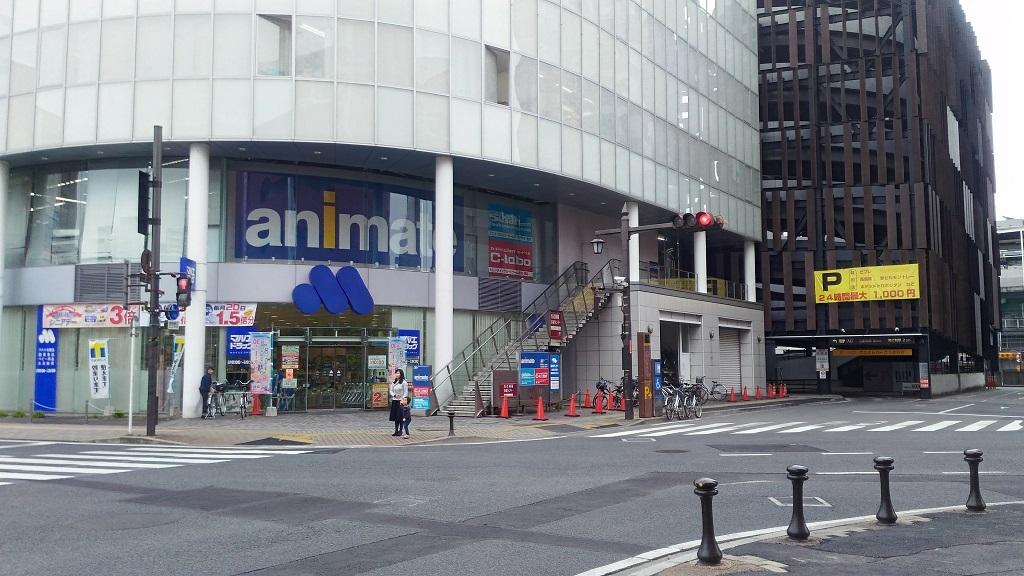アニメイト高崎店