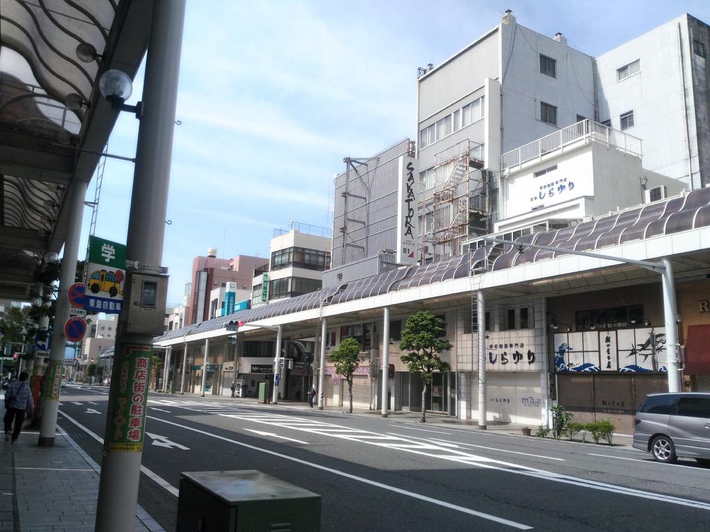 沼津アーケード商店街