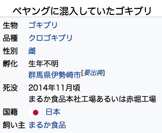 f:id:kobayakawapediaki:20210306164312p:plain