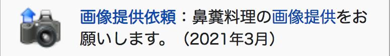 f:id:kobayakawapediaki:20210307110502p:plain