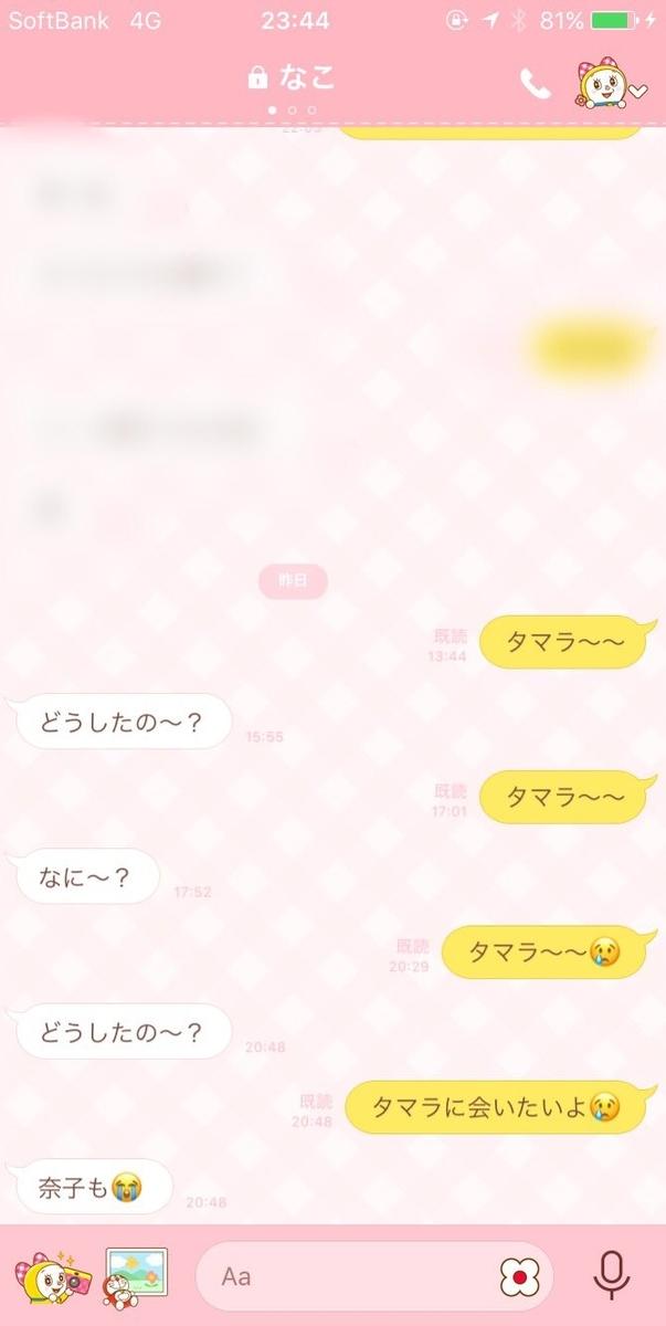 f:id:kobayakawapediaki:20210308021615j:plain