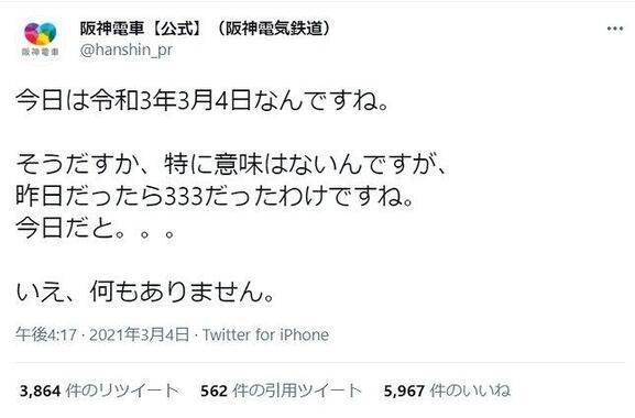 f:id:kobayakawapediaki:20210311150026j:plain