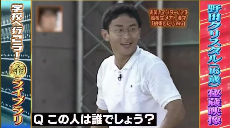 f:id:kobayakawapediaki:20210322100911j:plain