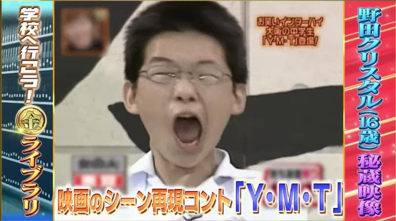 f:id:kobayakawapediaki:20210322102041j:plain