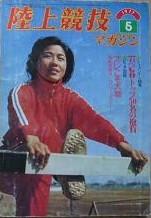 f:id:kobayakawapediaki:20210330184149j:plain