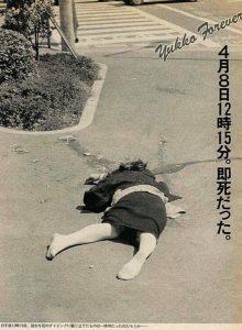 f:id:kobayakawapediaki:20210331120340j:plain