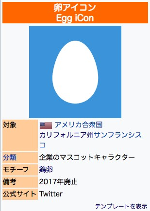 f:id:kobayakawapediaki:20210401133432j:plain