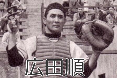 f:id:kobayakawapediaki:20210405161852j:plain