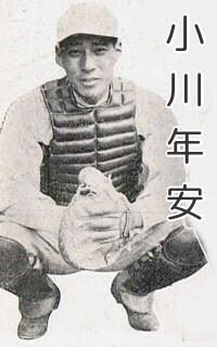 f:id:kobayakawapediaki:20210406122737j:plain