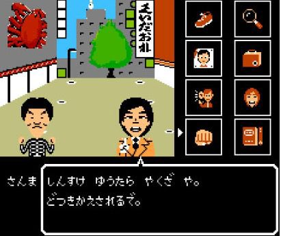 f:id:kobayakawapediaki:20210408111743j:plain
