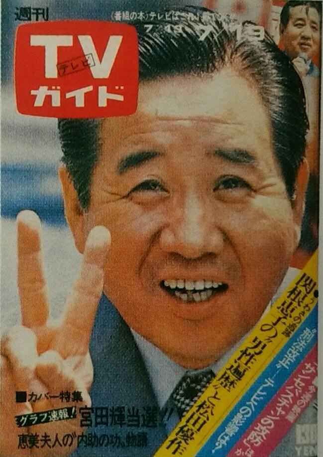 f:id:kobayakawapediaki:20210417152708j:plain
