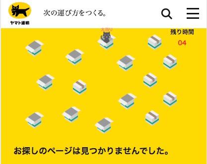 f:id:kobayakawapediaki:20210424203652j:plain
