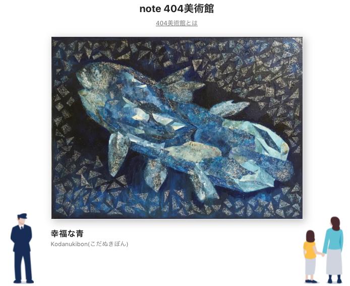 f:id:kobayakawapediaki:20210424214114p:plain