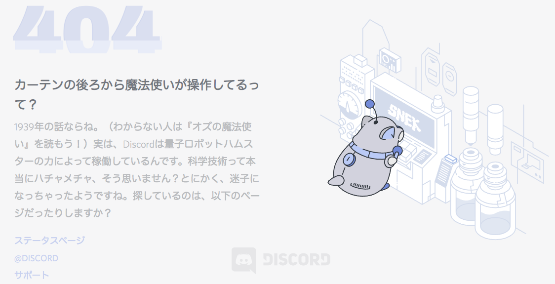 f:id:kobayakawapediaki:20210424215306p:plain
