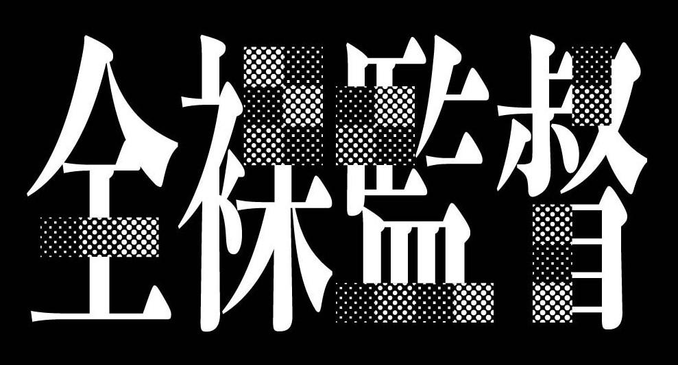 f:id:kobayakawapediaki:20210702220431j:plain