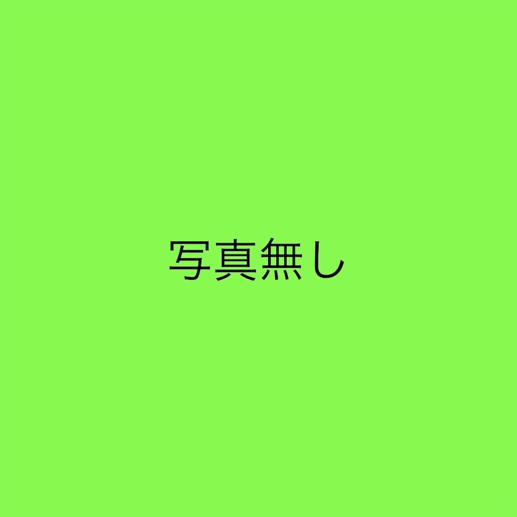 f:id:kobayanzblog:20200107220258j:image