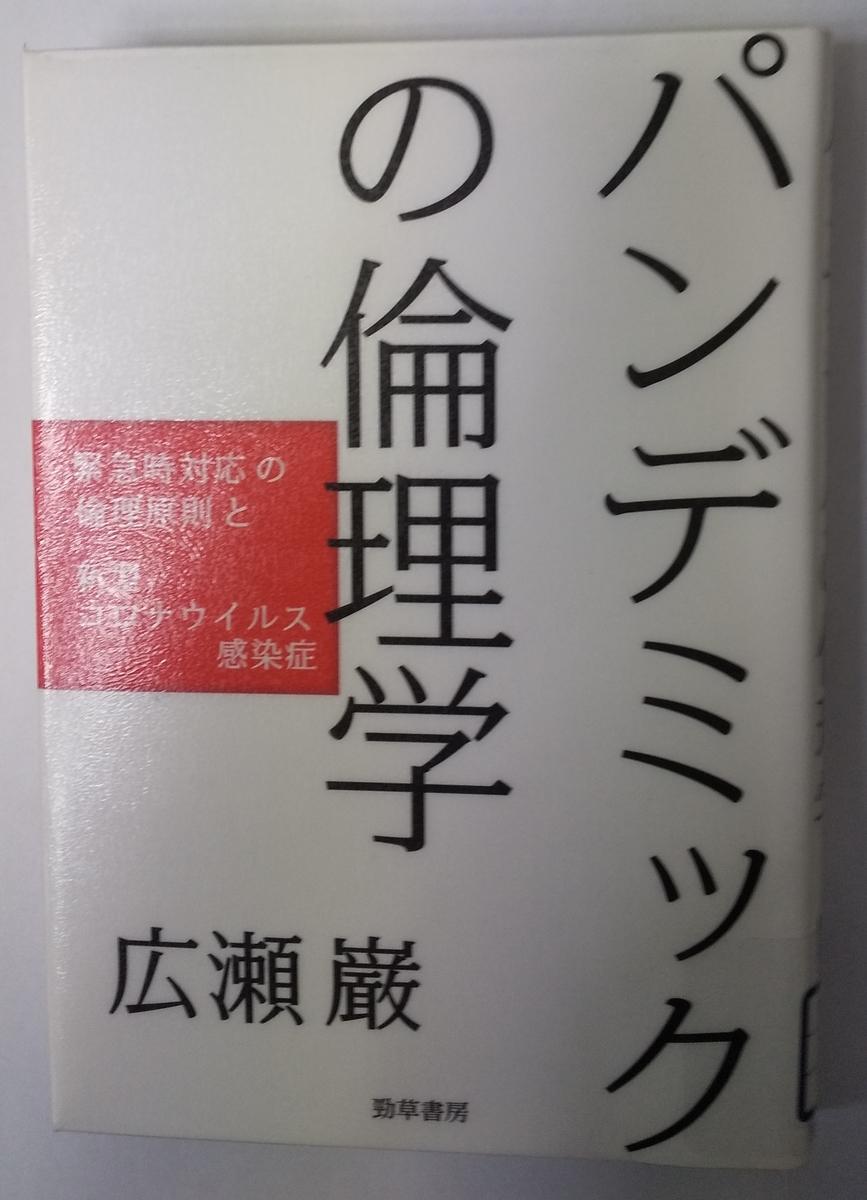 f:id:kobayashi-kimio:20210412114713j:plain