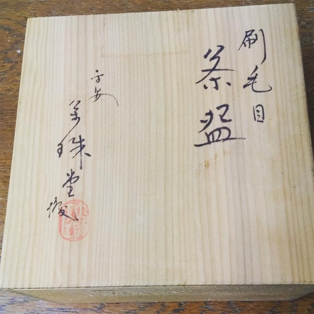 f:id:kobayashi-kimio:20210502165329j:image
