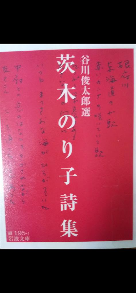 f:id:kobayashi-kimio:20210510182722p:image