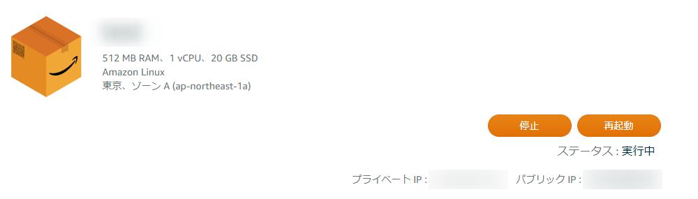 f:id:kobayashi-ryotaro:20181127172544p:plain