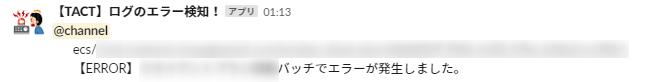 f:id:kobayashi-ryotaro:20200204175848p:plain