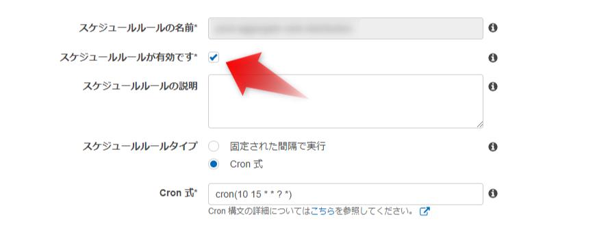 f:id:kobayashi-ryotaro:20200204183557p:plain