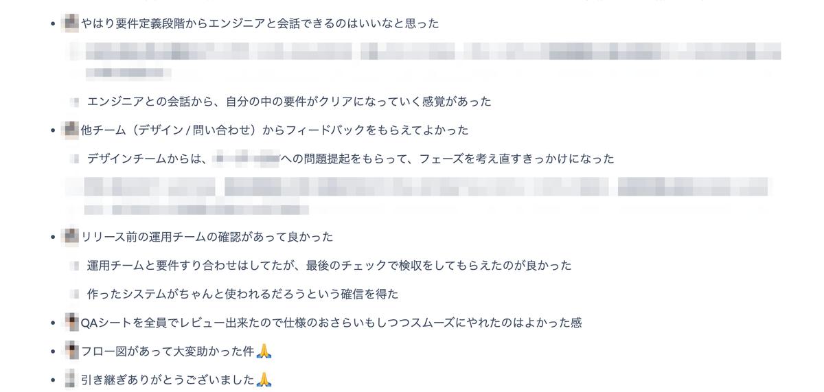 f:id:kobayashi1218:20201216220431p:plain