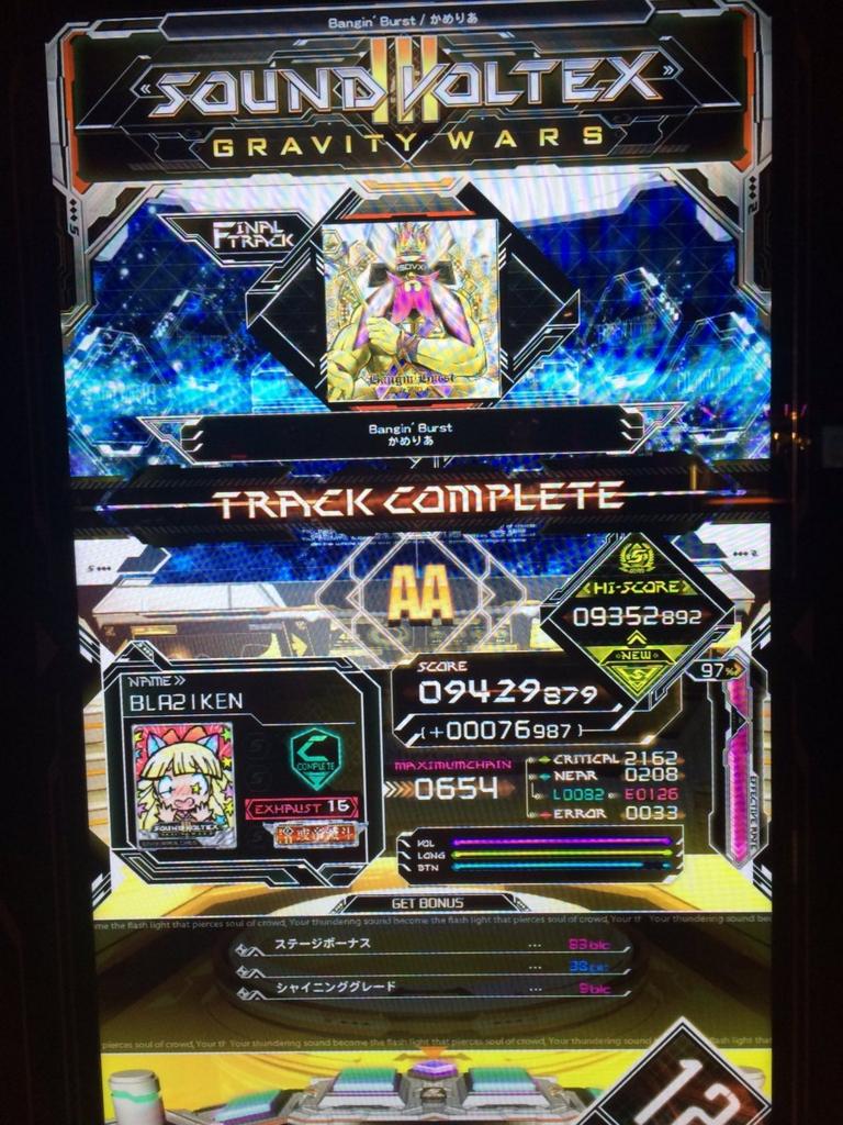f:id:kobayashiTX:20160717004253j:plain
