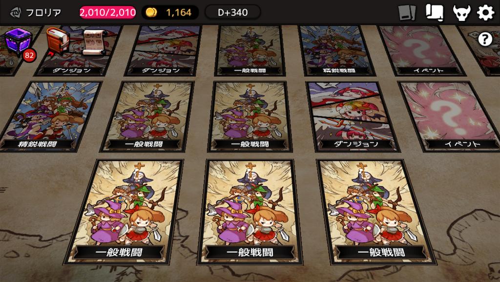 f:id:kobayashiTX:20180619220950p:image