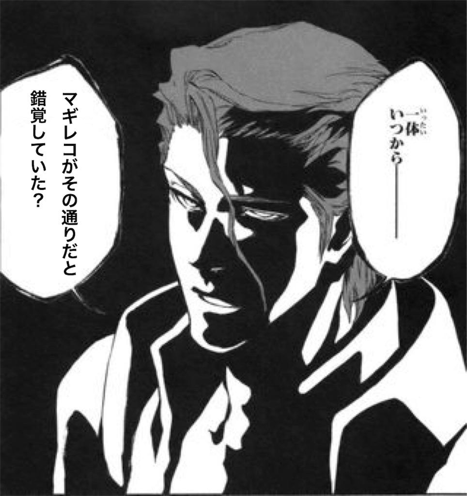 f:id:kobayashiTX:20180821114133j:image