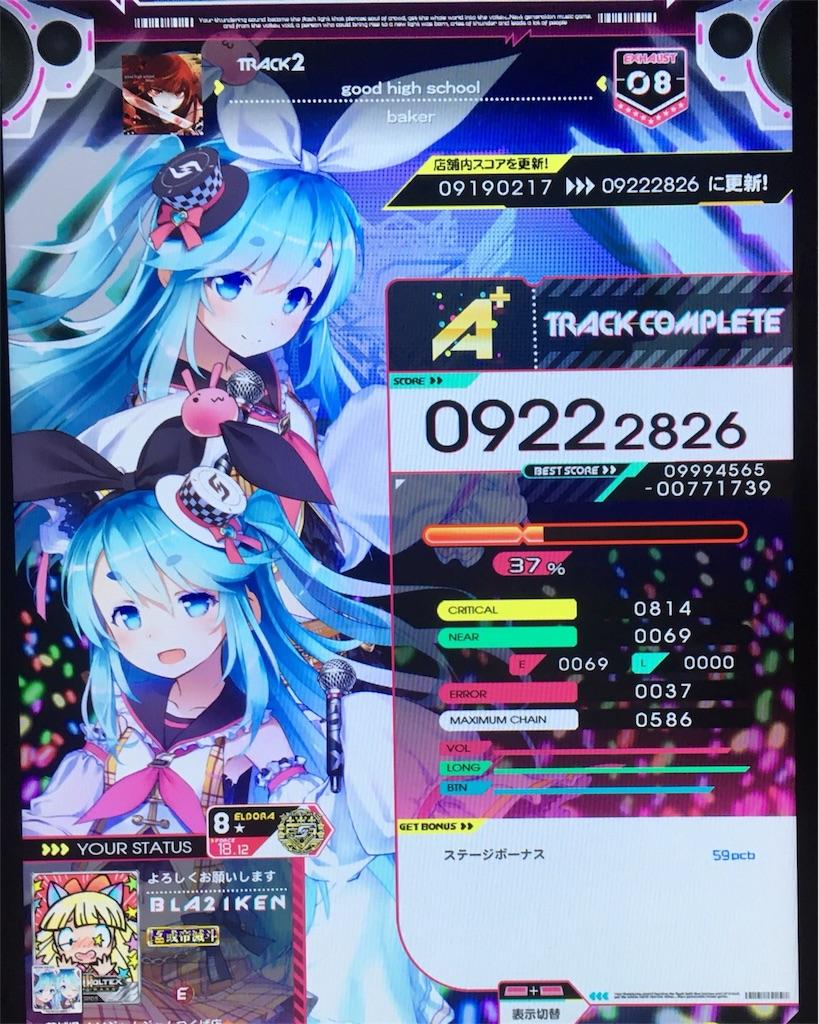 f:id:kobayashiTX:20191014183444j:image