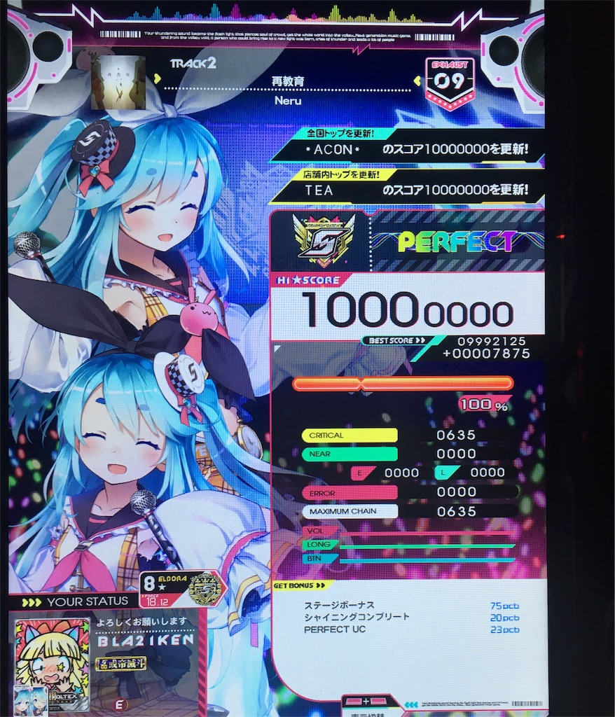 f:id:kobayashiTX:20191014184408j:image