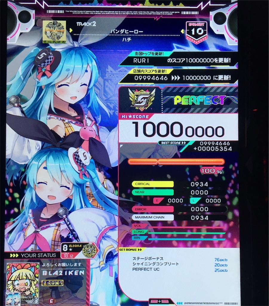 f:id:kobayashiTX:20191014184411j:image