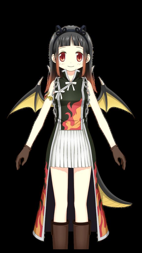f:id:kobayashiTX:20191111211806p:image