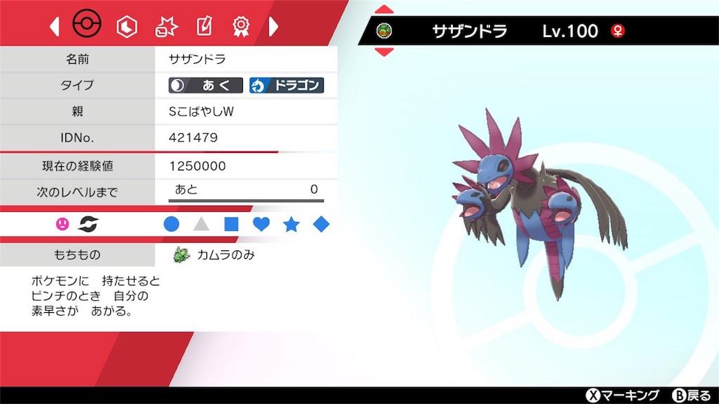 f:id:kobayashiTX:20191209194838j:image