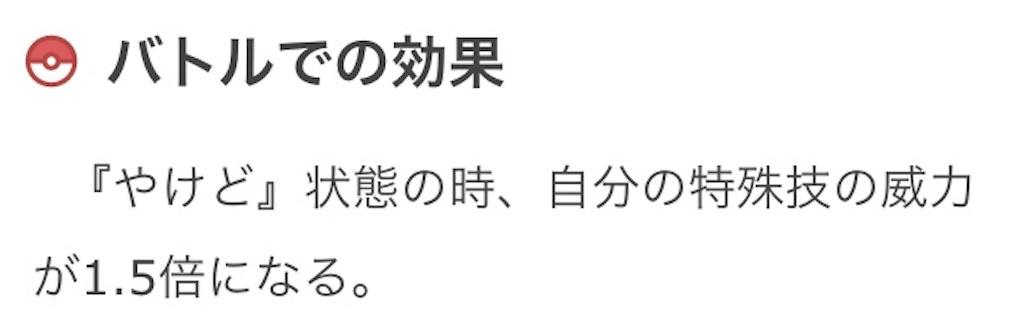 f:id:kobayashiTX:20200222173045j:image