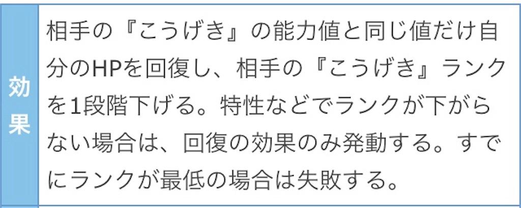 f:id:kobayashiTX:20200222173949j:image