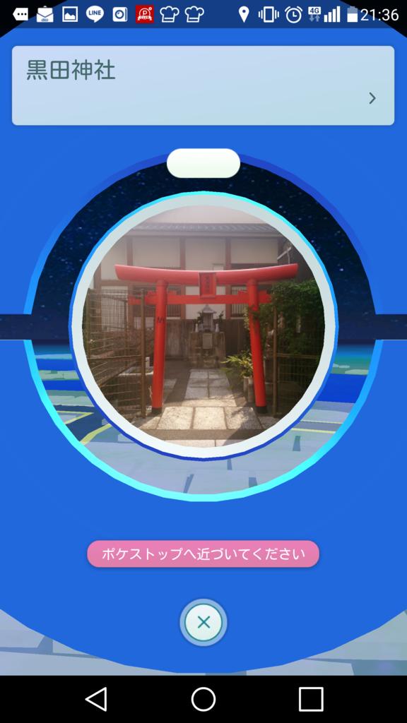 f:id:kobayashi_k:20160727220116p:plain