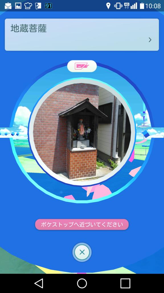 f:id:kobayashi_k:20160727220348p:plain
