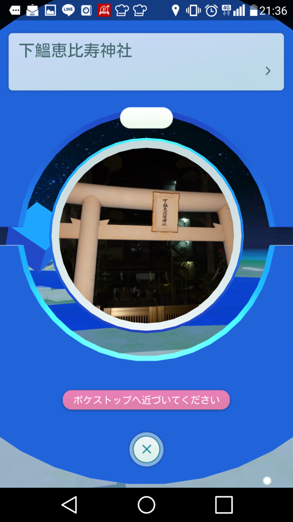 f:id:kobayashi_k:20160727221958p:plain