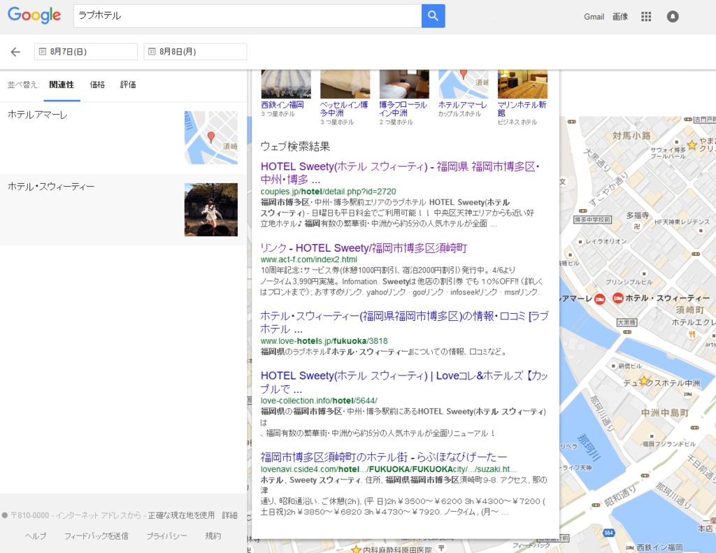 f:id:kobayashi_k:20160727223721p:plain