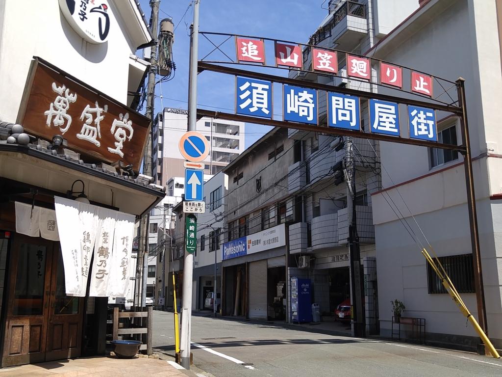 f:id:kobayashi_k:20160727225429j:plain