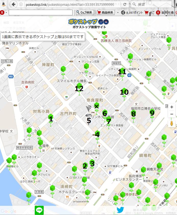 f:id:kobayashi_k:20160728213211p:plain
